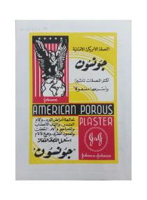 Johnson & Johnson 3-Sheets American Porous plaster