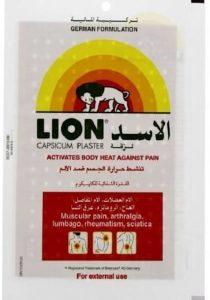 Lion Capsicum Plaster
